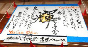 桜苑祭(文化祭)