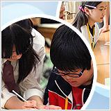 オープンスクール情報