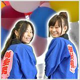 桜苑祭(文化祭)特集