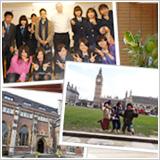 「ケンブリッジ大学」で研修!
