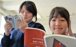 Active Reading Program