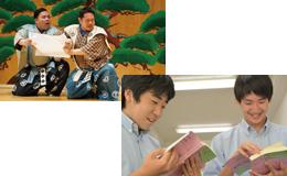 古典文化を学び、日本を語れる国際人になる