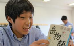 クリティカルシンキングを通した言語技術教育