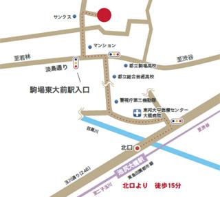 池尻大橋駅からの道順
