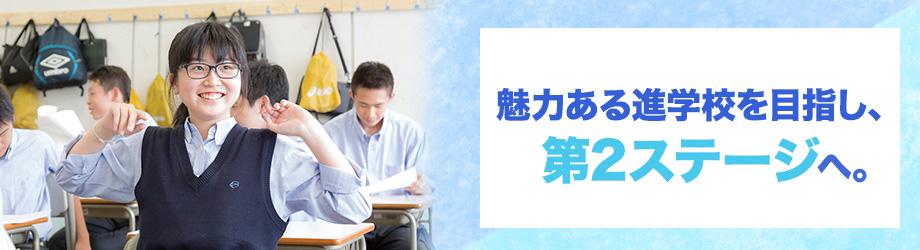 日本工業大学駒場中学校