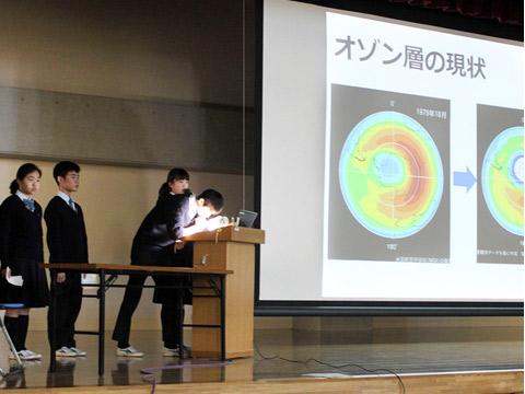 今年2月に開かれた研究成果の発表会。中学1年生の地球温暖化についてのプレゼン