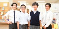 揺るがない「学力の幹」をつくる教育姿勢。英語・数学を着実に先取りする進学校