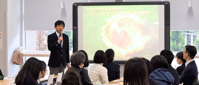 充実のグローバル教育に加え、新たな留学プログラムが始動!