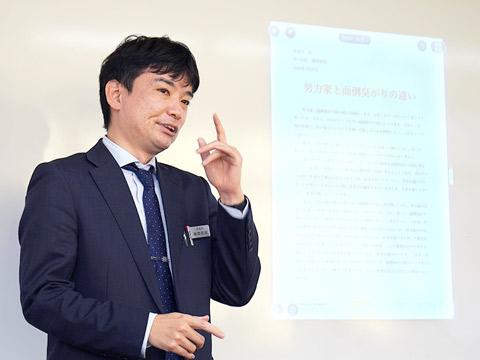 藤岡和宏・進学指導部副部長