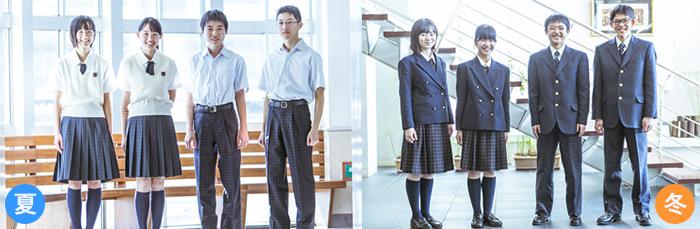 中学生制服