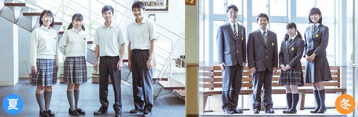 高校生制服