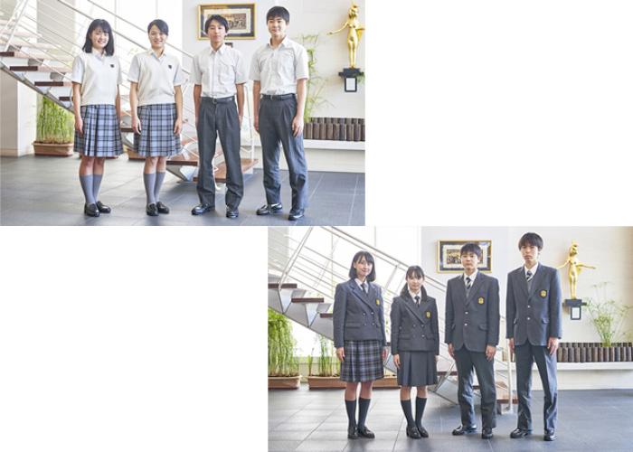 高校生の制服