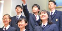 連載スタート!埼玉の進学校、狭山ヶ丘が掲げる独自の教育方針