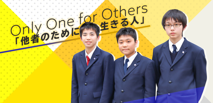 Only One for Others 他者のために生きる人