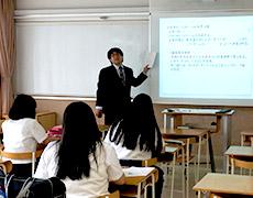 電子黒板を使った特別講座