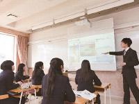 電子黒板を利用した最先端の教育