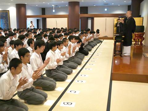 増上寺での「宗祖日」