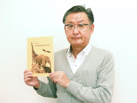 立派な冊子を見せてくれた生物ご担当の小木先生。真鶴の冊子は授業で利用したそうです。