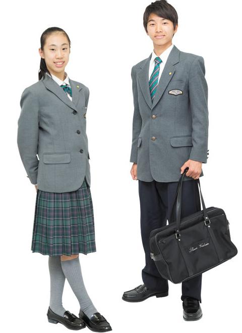 高等学校冬服制服