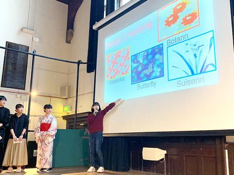 イギリスで日本文化についてプレゼンする生徒たち