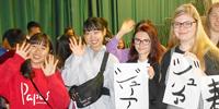 修学旅行は米英 異文化理解を深める淑徳巣鴨の海外プログラム