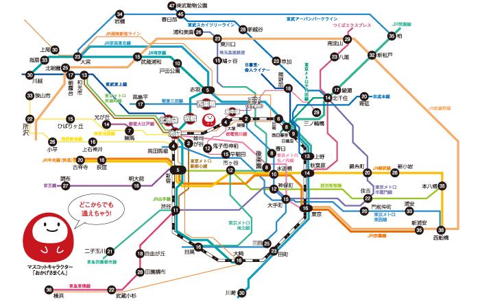 通学路線マップ
