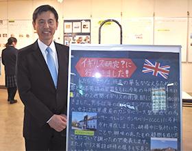 「和食の科学プロジェクト」を語る富谷利光校長