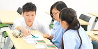 知的好奇心を刺激する中高大連携教育