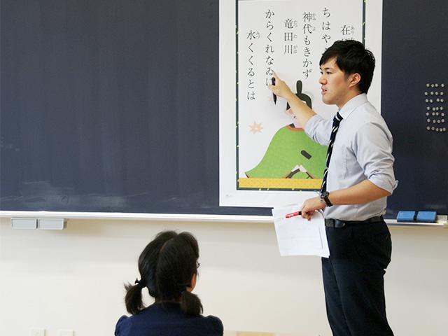 11:50 体験授業・国語