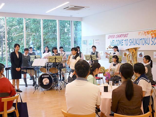 13:00 吹奏楽部コンサート
