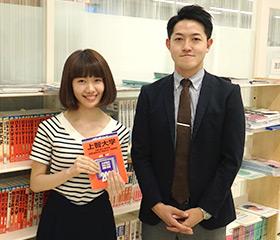 取材に協力していただいた、島田さんと安藤先生