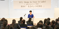 ユネスコスクール加盟校として発展する淑徳SCの教育
