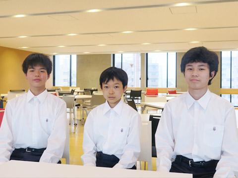 中学1年生の中村瞭くん、宮野晃くん、秋谷吉彦くん