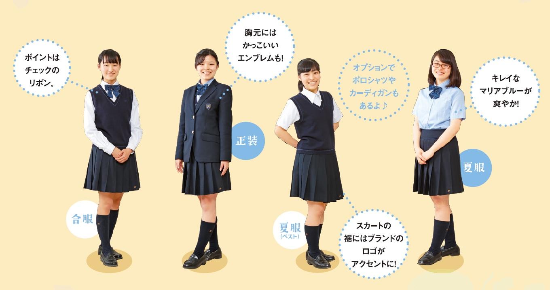 制服写真3