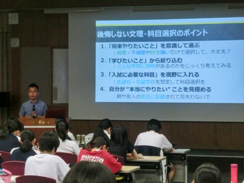 先生の話とプロジェクターに映し出される内容を熱心にメモする生徒たち
