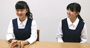 学校の魅力を語る、黒米さんと佐藤さん