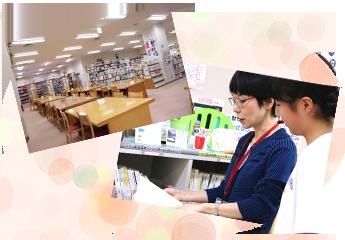 【図書室】