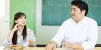 グローバル社会でチャンスを手にするための英語教育