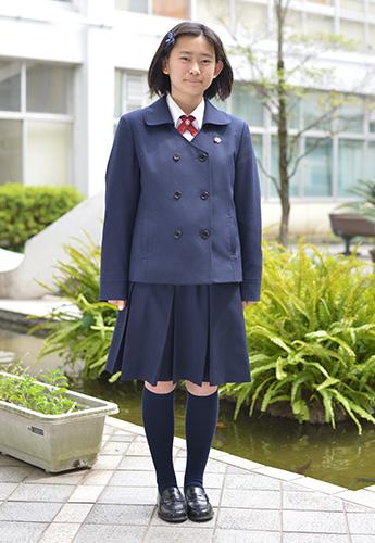 中学校 冬服