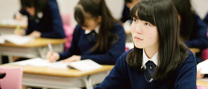 新時代の女性をはぐくむ! 東京家政大附属女子が掲げる入試改革