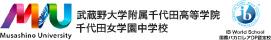武蔵野大学附属千代田高等学院ロゴ