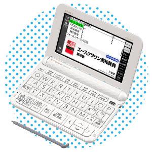 エクスワード XZ3800