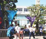 世田谷学園中学校