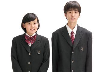 郁文館中学校・高等学校・グローバル高等学校