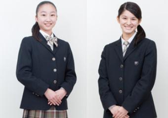 京華女子中学・高等学校