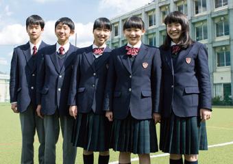 駒込中学校高等学校