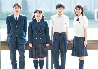 桜丘中学・高等学校