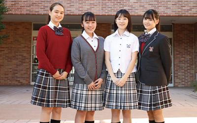 富士見丘中学高等学校