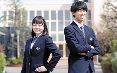 山村国際高等学校