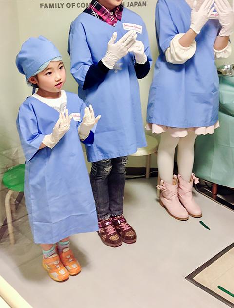 外科医の仕事体験